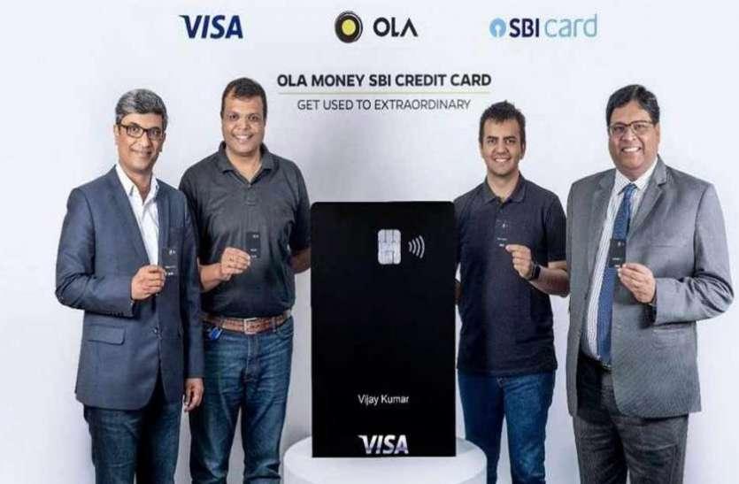 OLA ने SBI के साथ मिलकर लॉन्च किया क्रेडिट कार्ड, ग्राहकों को जमकर मिलेगा कैशबैक
