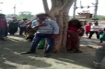 युवक और दो महिलाओं की पेड़ से बांधकर पिटाई, युवक पर विवाहिता को भगाने का आरोप