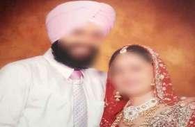 पत्नी पर 25 लाख खर्च करके पति ने पढ़ाई के लिए भेजा विदेश, फिर पत्नी ने किया कुछ ऐसा...