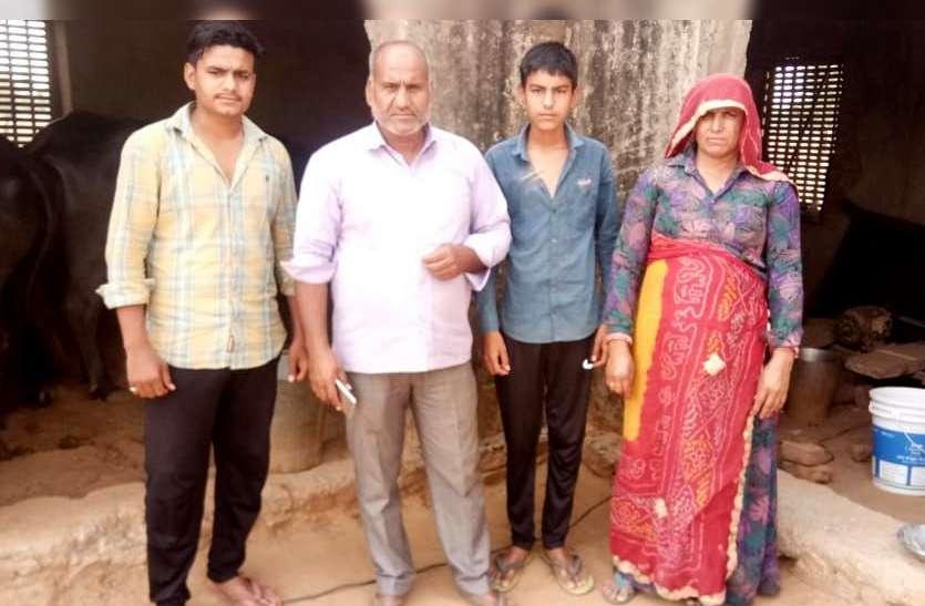 राजस्थान में यहां बेटी-पत्नी की इज्जत दांव पर, परिवार का जीना हुआ मुश्किल