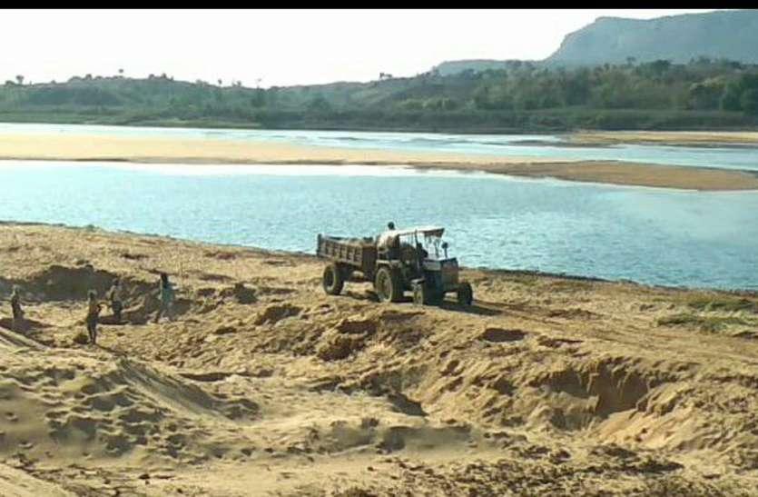 सोन में रेत का अवैध कारोबार, चितरंगी तहसील के दर्जनों गांवों का मामला