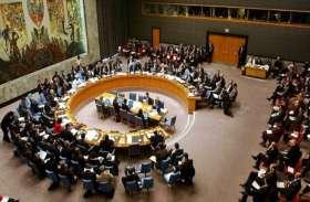 संयुक्त राष्ट्र ने ISIS की दक्षिण एशिया शाखा ISIL-K पर लगाया प्रतिबंध