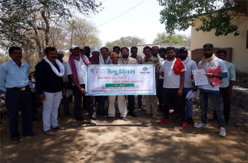 video: गांव में रैली निकालकर बताए डेंगू से बचाव के उपाए, अस्पताल में चलाया हस्ताक्षर अभियान