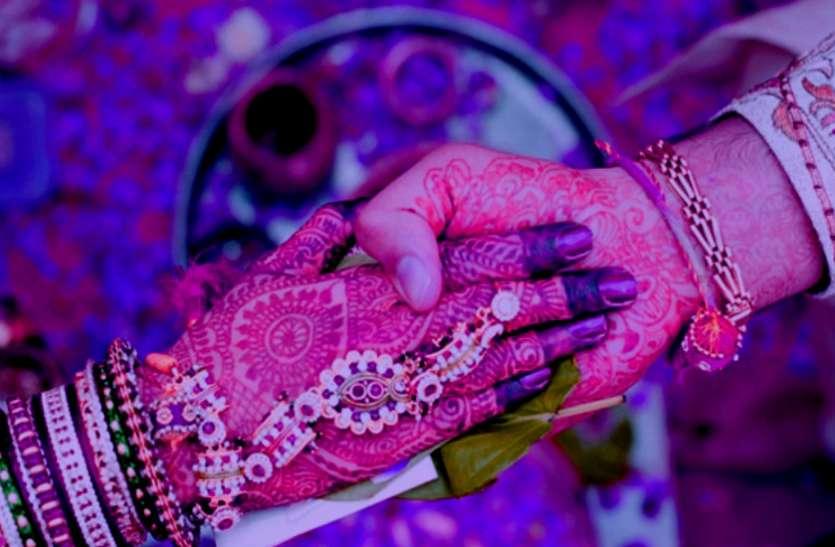 शादी के लिए लड़के और लड़कियों के बीच क्या जरूरी है उम्र का फासला?