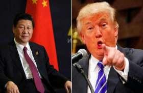 अमरीका और चीन की लड़ाई आपकी काटेगी जेब, जानिए कैसे...