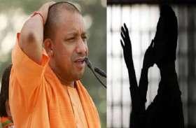 उत्तर प्रदेश के कैबिनेट मंत्री से मांगी गई पांच करोड़ की रंगदारी,कहा बम से चीथड़े उड़ा दूंगा