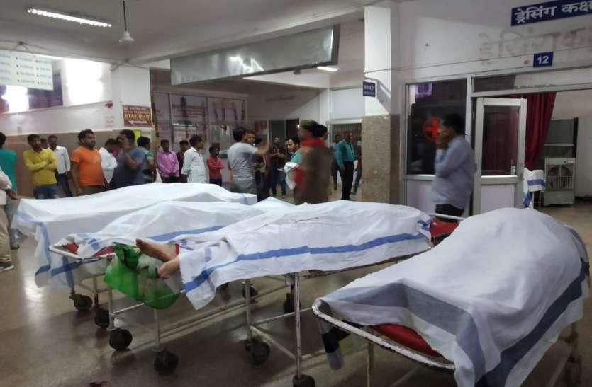 ककरहटी में कार पुलिया से नीचे गिरी, चार महिलाओं की मौत