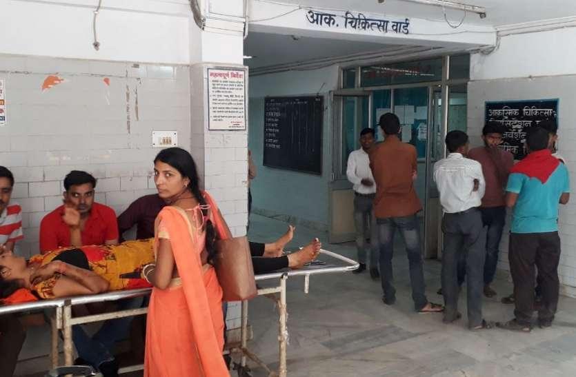 संजय गांधी अस्पताल : आकस्मिक चिकित्सा कक्ष के सामने स्ट्रेचर में पड़ी तड़पती रही घायल महिला