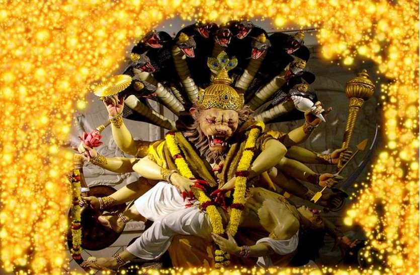 नृसिंह जयंती : पूजा विधि एवं शुभ मुहूर्त, आज ऐसे करें नृसिंह भगवान की आराधना