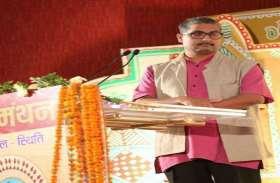 'एक्शन' में बीजेपी, गांधीजी को पाकिस्तान के राष्ट्रपिता बताने वाले नेता को किया निलंबित