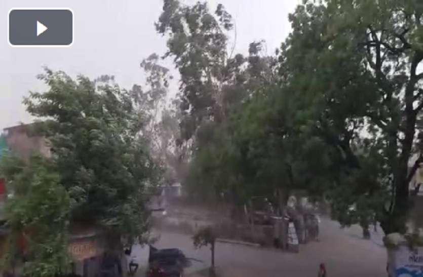 OMG : सवाईमाधोपुर जिला मुख्यालय पर अचानक मौसम में हुआ बदलाव