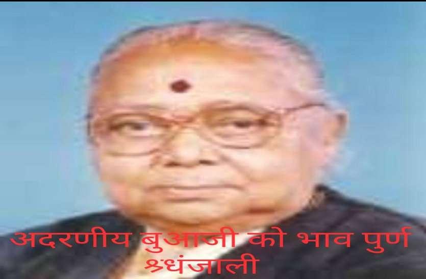 breaking news - पूर्व केन्द्रीय मंत्री का निधन, शोक की लहर