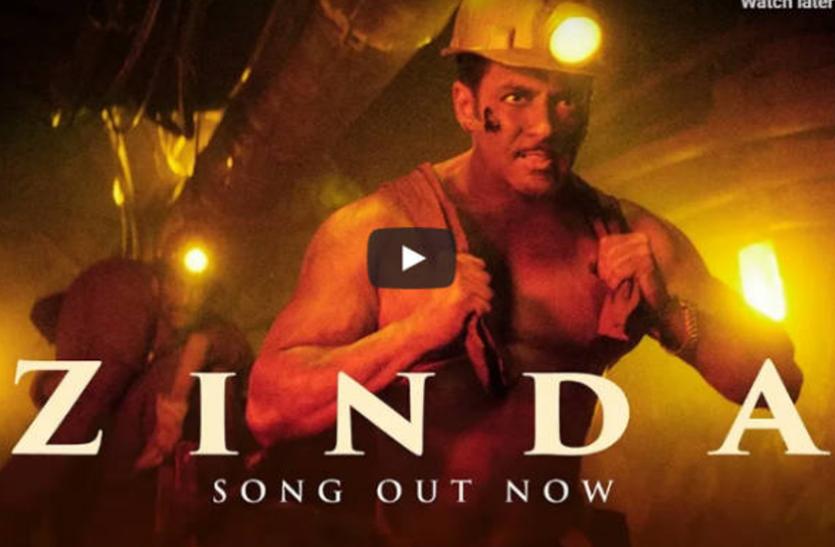 'Bharat' का नया गाना 'Zinda Hoon' रिलीज : देशभक्ति के रंग में रंगे नजर आए सलमान