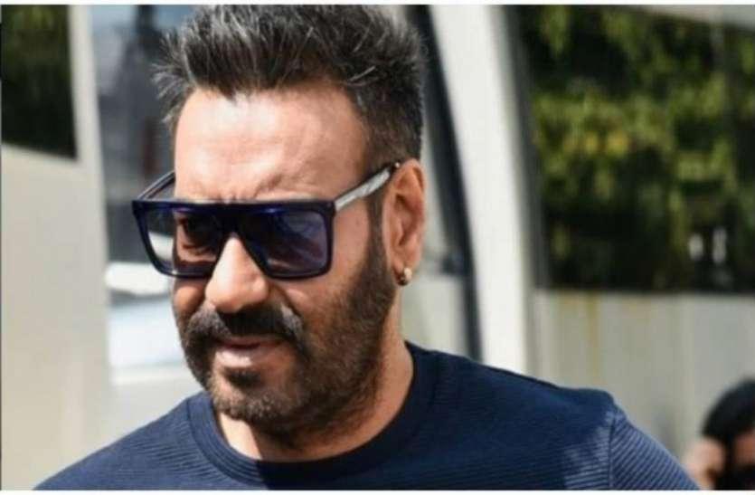 फिल्मों में अरबों रुपए कमाने के बाद देश में 250 सिनेमाघर खोलने जा रहे हैं अजय देवगन, ये है पूरा प्लान