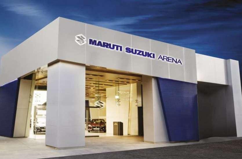 Maruti Suzuki ARENA  ने छुआ 400 का आंकड़ा, छोटे शहरों में भी खरीद सकेंगे कारें
