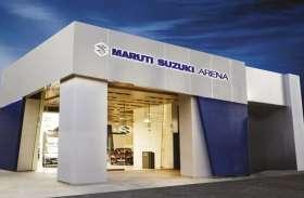 मारुति सुजुकि ने दो साल पहले की थी इस प्लेटफॉर्म की शुरूआत, बेच दी दो लाख गाडिय़ा