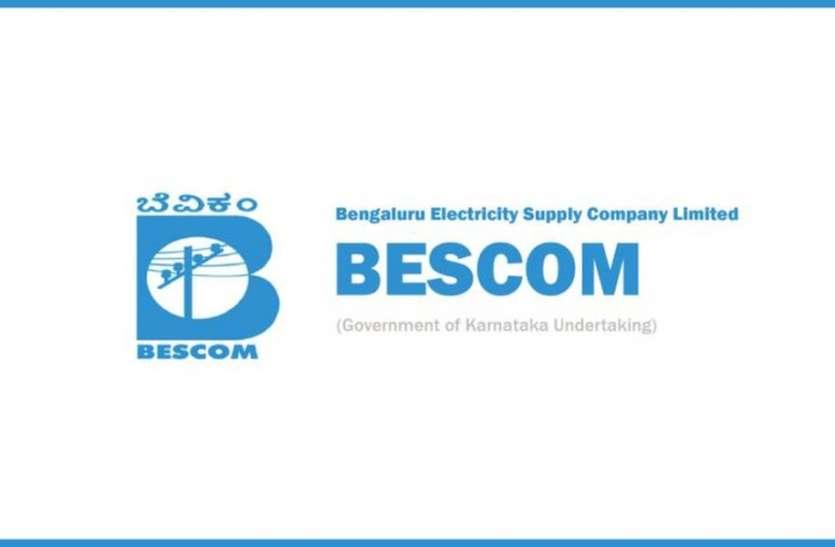 जानिए , बेंगलूरु में बेसकॉम ने क्यों तैयार की 12  हजार कर्मियों की 'फौज'