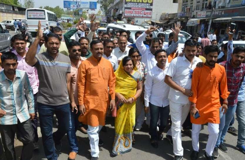 पाठ्यक्रम बदलाव को लेकर सरकार के खिलाफ प्रदर्शन, भाजपा बोली- राजस्थान की आन-बान-शान के प्रतीक का अपमान