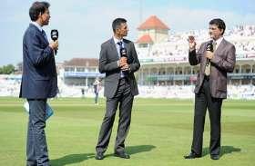 World Cup में सौरव गांगुली समेत ये दिग्गज खिलाड़ी करेंगे कमेंट्री, ICC ने जारी की लिस्ट
