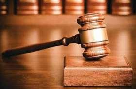 पुलिस की कमजोरी बन रही अपराधियों की ताकत, दो आरोपी हो गए दोष मुक्त...अदालत ने उठाया पुलिस की कार्यप्रणाली पर सवाल, ये था मामला
