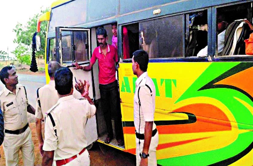 बसों में जारी है जमकर भर्राशाही मनमाना वसूल रहे हैं किराया