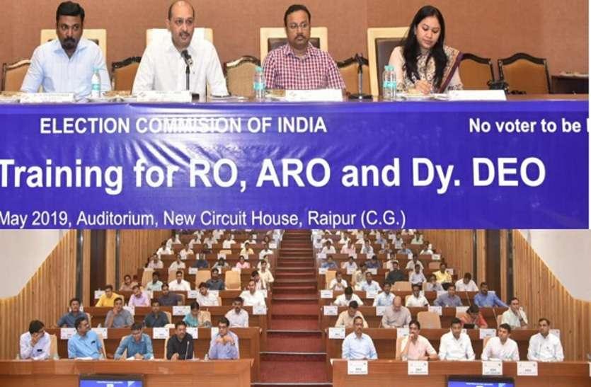 Lok sabha CG 2019: 11 सीटों के मतगणना के लिए अधिकारियों का प्रशिक्षण शुरू, दिए ये नए निर्देश