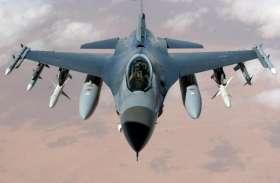 कैलिफोर्निया: एयर रिजर्व बेस के बाहर एफ-16 लड़ाकू विमान दुर्घटनाग्रस्त