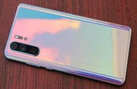 आज से ऑफलाइन बिकेगा Huawei P30 Lite, 2,990 रुपये का ईयरफोन मिलेगा FREE