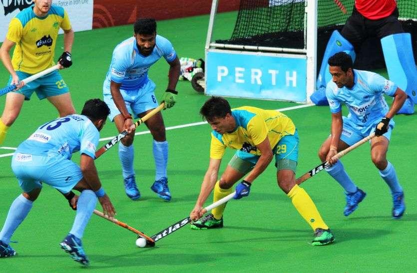 हॉकी सीरीज : आस्ट्रेलिया ने लगातार दूसरे मैच में भारत को रौंदा, 5-2 से दी मात