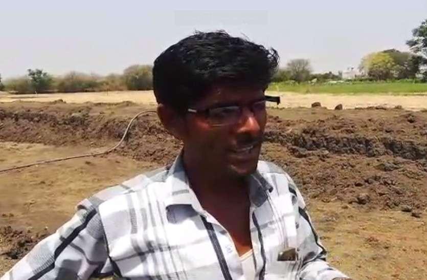 मुआवजा नहीं मिलने से नाराज किसानों ने नहर निर्माण का काम रुकवाया, पूर्व सीएम ने किया था शिलान्यास