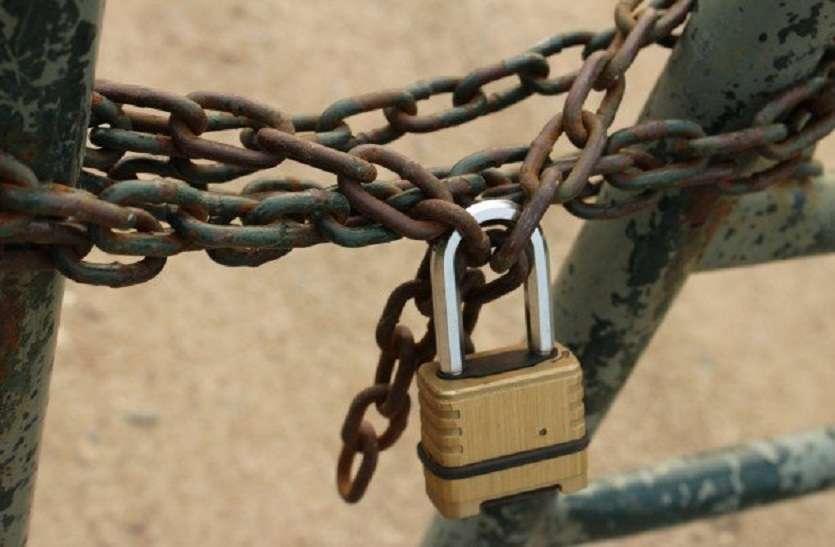 Bharatpur News : कई आंगनबाड़ी केन्द्रों पर लटका था ताला, कई पर कर्मचारी नदारद
