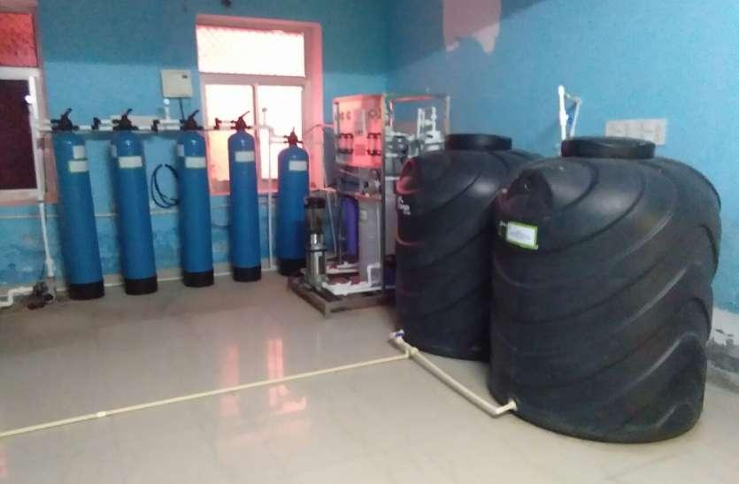 पानी की कमी बनी डायलिसिस की सुविधा में दुविधा