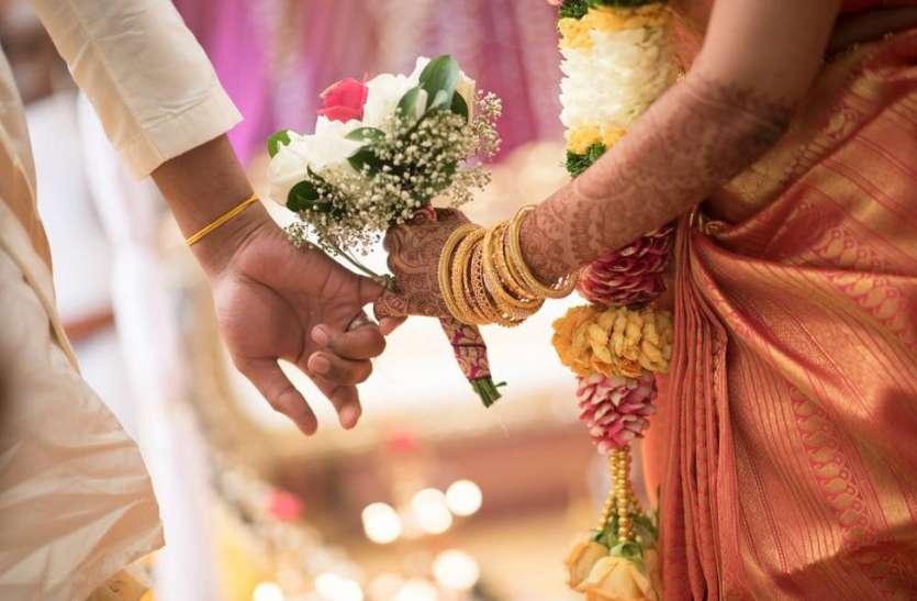 बघेली बोली नागवार गुजरी तो लड़की ने तोड़ दी शादी, जानिए क्या था मामला