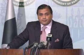 पाक ने SCO की बैठक से पहले अलापा आतंकवाद का राग, कहा- भारत बातचीत के लिए अनिच्छुक
