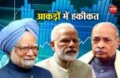 आंकड़ों में खुलासा: नरेंद्र मोदी नही बल्कि मनमोहन सिंह और नरसिमहा राव थे निवेशकों की पहली पसंद