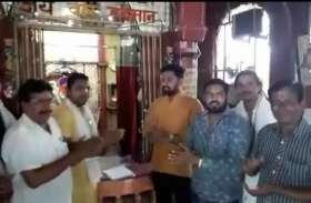 video : रघुपति राघव राजाराम, साध्वी को सद्बुद्धि दो भगवान...