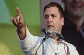 VIDEO: राहुल गांधी ने नोटबंदी पर फिर पीएम मोदी को घेरा, कहा- RBI से बिना पूछे लिया फैसला