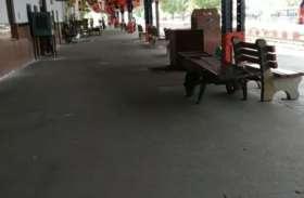 VIDEO: रेलवे स्टेशनों को बम से उड़ाने की धमकी के बाद यहां दिखार्इ दिया एेसा नजारा