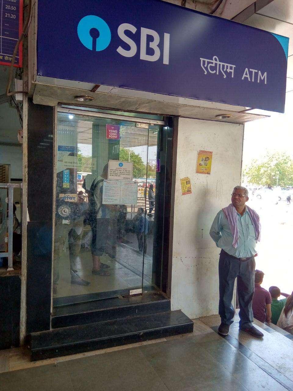 ATM kharab