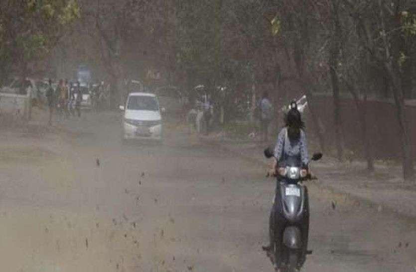 सीकर में अचानक पलटा मौसम, धूल भरी आंधी के बाद तेज हवाओं के साथ शुरू हुई जोरदार बारिश
