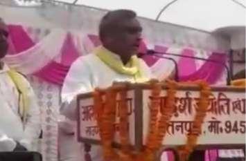 ओमप्रकाश राजभर के बिगड़े बोल, भाजपा नेता को जूता निकालकर मारो, VIDEO वायरल