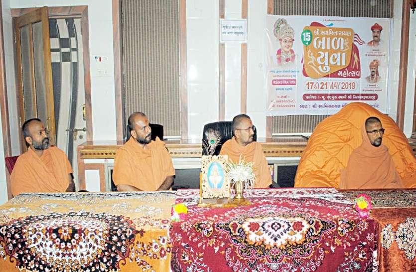 स्वामीनारायण मंदिर में युवा महोत्सव शुरू
