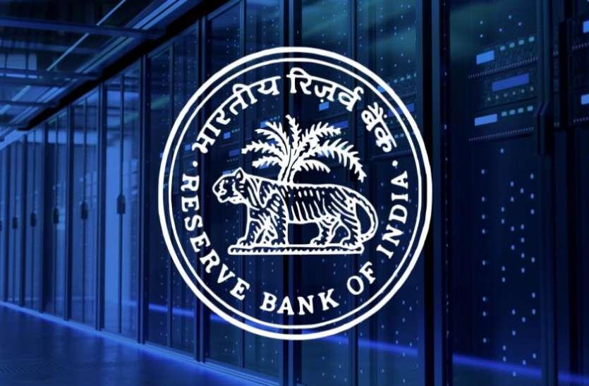 RBI Report : चार साल में E-Payment में 50 फीसदी से ज्यादा का इजाफा