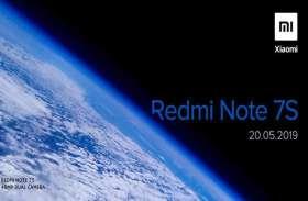 Redmi Note 7S भारत में 20 मई को 48MP कैमरे के साथ होगा लॉन्च, जानें कीमत
