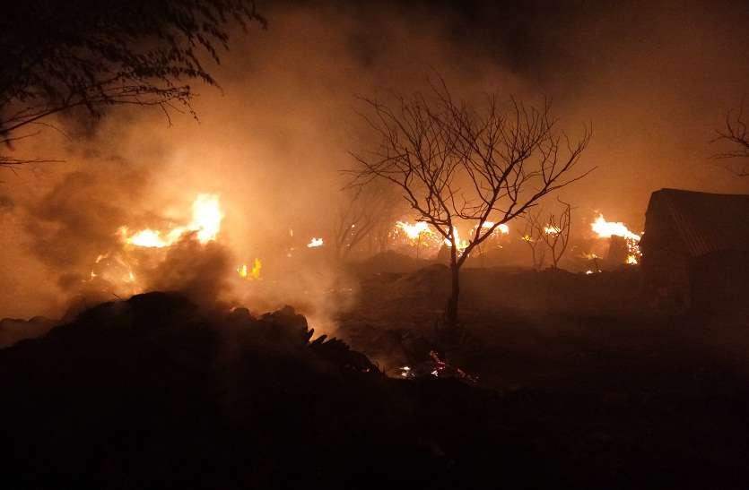 Bharatpur News : ईंधन में भड़की चिंगारी, अंधड़ में आग ने धारण किया विकराल रूप