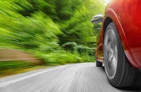 मार्केट में लॉन्च होने वाले हैं ये खास टायर्स, 20 फीसदी तक बढ़ जाएगा माइलेज