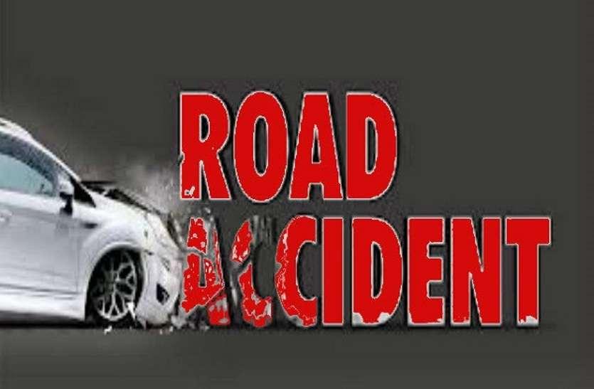 तीन सड़क हादसे में एक की मौत, तीन घायल