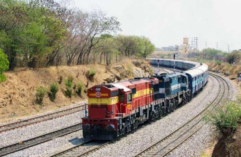 अब ट्रेन में वेटिंग टिकट पर भी मिलेगी सीट, रेलवे लाइ ये योजना