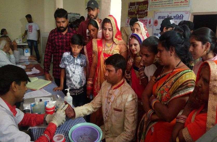 Unique wedding in madhya pradesh