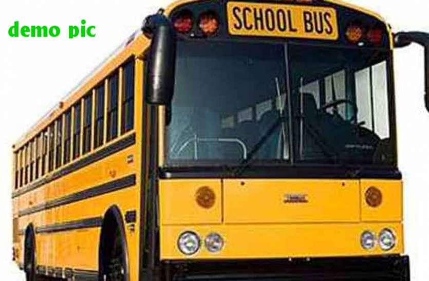 नियमों का उल्लंघन करने पर 45 स्कूली बसों पर लगाया जुर्माना